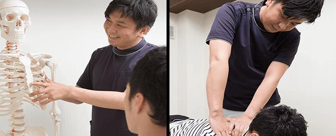 【3】大阪で唯一のSATバランス整体法 筋肉・内臓・関節・頭蓋骨の バランス整える